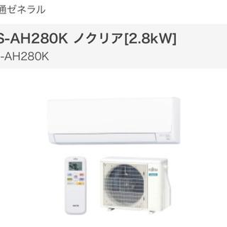 新品❗️取付費込み❗️10畳用エアコン