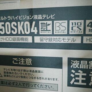 最終値下げです 4K対応美品の50型TV − 愛知県