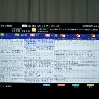 最終値下げです 4K対応美品の50型TV - 家電