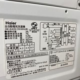 ☆取付・送料無料☆Haier ハイアール全自動洗濯機 4.2kg JW-K42H - 売ります・あげます