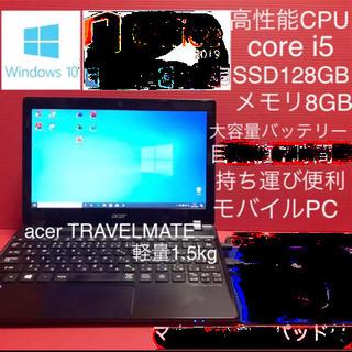 【ネット決済・配送可】acer Windows10 core i...