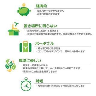 【2020最新】足踏みペダル式洗濯機Drumi(ドルーミー)災害の備えや節約に♫ − 大阪府