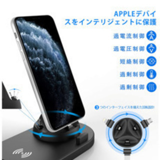 iPhone Apple Watch  airpods ワイヤレ...