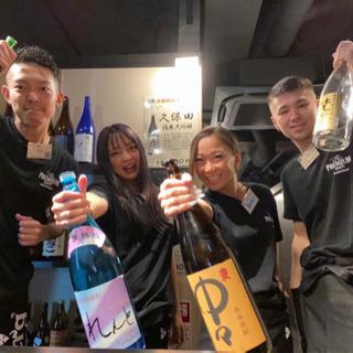 【急募!!】居酒屋未経験者歓迎!店長候補・料理長候補 20代活躍中!!