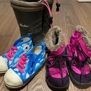冬靴など3点セット 単品も可