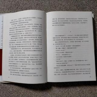 中国語教えます