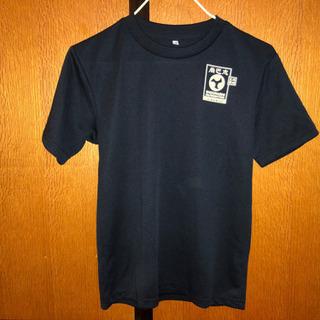 売ります❗️尚巴志Tシャツ150cm