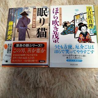単行本&文庫本&マンガ本