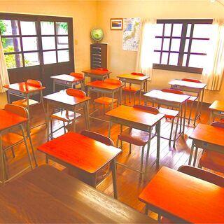【無料体験】地域唯一の 『天然木造教室』 で学びませんか?
