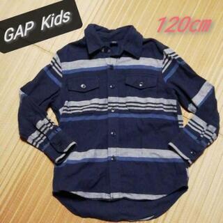 シャツ ネルシャツ トップス 120   ❮GAP Kids ❯