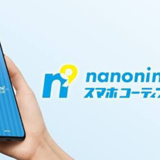 nanonine9 ガラスコーティング! iPhone 修理