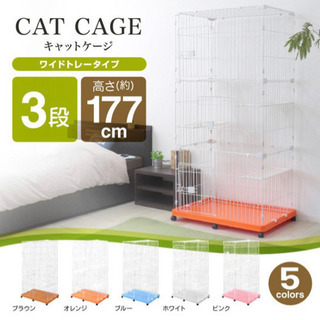 猫ペットケージ三段、キャットケージ、キャスター付き