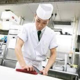 【便利屋】プロの料理人がつくる料理代行サービス(家事代行)