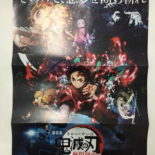 鬼滅の刃 劇場版 ポスター