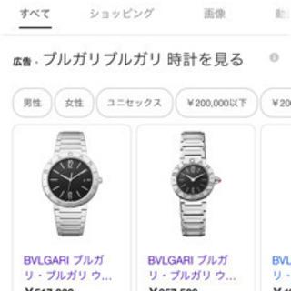 【値下げ】BVLGARI 腕時計(ブルガリブルガリ)