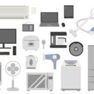 【単身生活応援】🔥家電セット🔥冷蔵庫・洗濯機・電子レンジ・炊飯器...