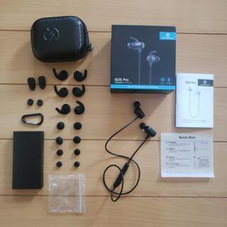 Sound PEATS Q35 Pro