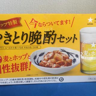 いなばの焼き鳥缶タレあじとつまみ小皿、一口グラス