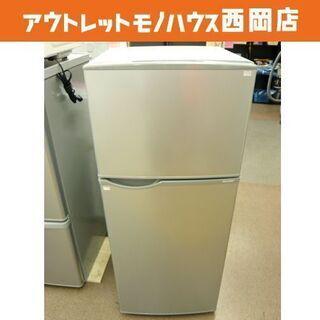 西岡店 冷蔵庫 118L 2ドア 2017年製 シャープ SJ-...