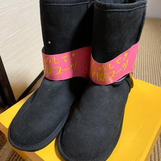 あったか足長ブーツ 新品L size お値下げしました!