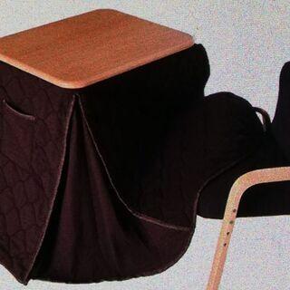 【新品未使用】パーソナルこたつ3点✨高さ調節付きテーブルと…