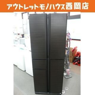 西岡店 冷蔵庫 405L 大型 フレンチ5ドア 2013年製 ミ...
