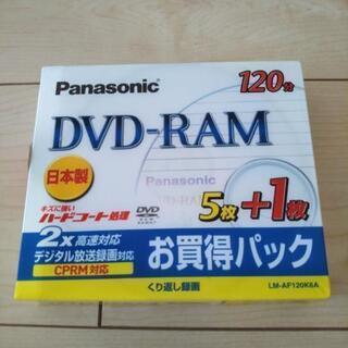 新品未開封 Panasonic DVD-RAM 120分