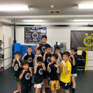 キックボクシングジュニアクラス、フィットネス(^^)