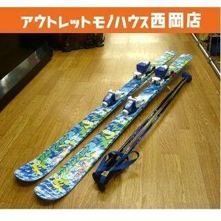 札幌【126cm ジュニアスキー 3点セット KAZAMA…