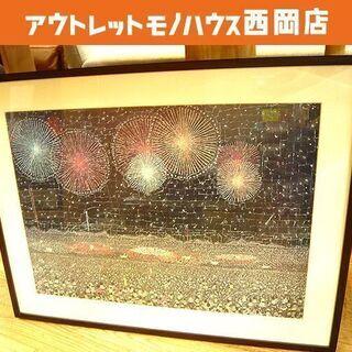 山下清 長岡の花火 アートポスター 額装品 額サイズ62×…