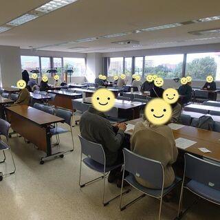 体験参加無料!独身者限定「お独り様交流会」11月7日(土)参加者...