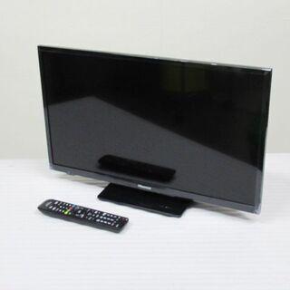 ハイセンス 24型液晶テレビ 24A50 2020年製