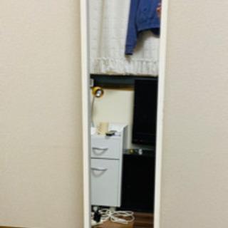 【10/16まで限定】姿見 鏡 ミラー