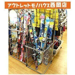 3000円~【ジュニアスキー 3点×1セット 各種在庫あり…