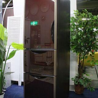 R2093) HITACHI 日立 3ドア冷凍冷蔵庫 315L ...