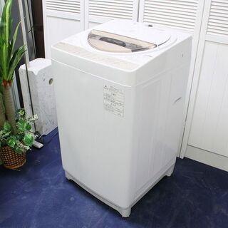 R2118) 東芝 TOSHIBA 全自動洗濯機 洗濯容量7.0...