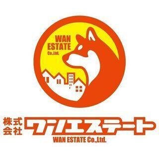 アパート・マンションの賃貸管理はワンエステートへお任せ下さ…