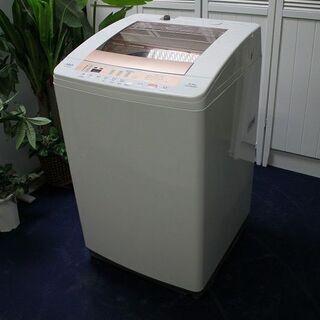 R2138) AQUA アクア 全自動洗濯機 洗濯容量8.0kg...