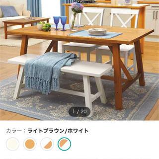 【ネット決済】【無垢材】ダイニングテーブルセット ニトリ