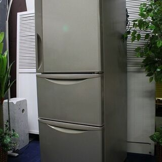 R2141) HITACHI/日立  ノンフロン冷凍冷蔵庫3ドア...