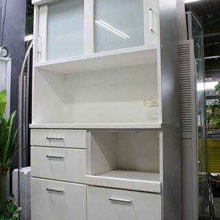 R2146) ニトリ  キッチン ボード RIPE-105KBS...