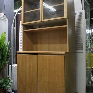 R2147) 無印良品 木製 カップボード オーブン タイプ 8...