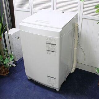 R2154) TOSHIBA 東芝 全自動電気洗濯機 AW-8D...
