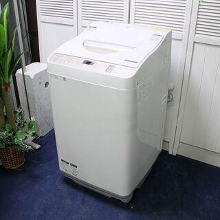 R2156) SHARP シャープ 電気洗濯乾燥機 ES-T5C...