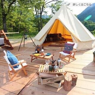 【在宅ワーク】WEBライター募集!北海道キャンプ情報サイト - 札幌市