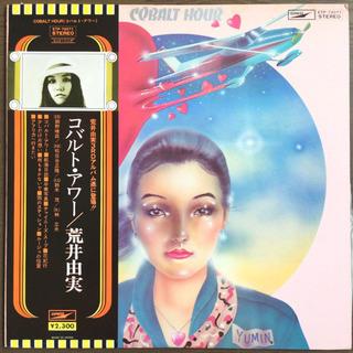 荒井由美 - コバルト・アワー LP レコード