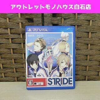 PS VITA ソフト プリンス・オブ・ストライド PRINCE...