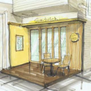 流行りのサンドウィッチカフェで働きませんか?