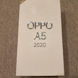 新品 未使用 OPPO A5 2020 楽天モバイル