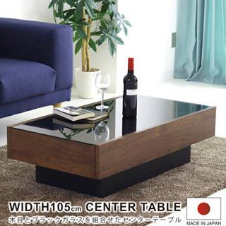 木目 ローテーブル